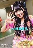 NMB48 白間美瑠 5th&6th Anniversary LIVE DVD BOX 特典生写真 5周年LIVE 難波愛