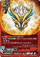 ドラゴンシールド 闘神の盾-体- レア バディファイト Drago Knight(ドラゴナイト) s-bt04-0023