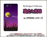 デザインケース ソフトケース Xperia Z5 Compact [SO-02H] 魔女と黒猫 so02hs-nnu-002-067