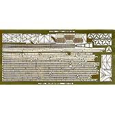 1/700 トムスモデル社製 グラーフツェッペリン&プリンツ・オイゲン用 PE81 エッチング