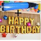 [MB07]HAPPY BIRTHDAY 風船+ 空気入れ / 誕生日おめでとう!を文字にしてみました。 / 誕生日 バースデーパーティー アニバーサリー    などに