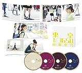 【メーカー特典あり】南條愛乃/東京 1/3650 <初回限定盤CD+DVD×3> (B3ポスター 告知ポスターリサイズ)