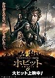 ホビット 決戦のゆくえ ブルーレイ&DVDセット(初回限定生産) [Blu-ray]