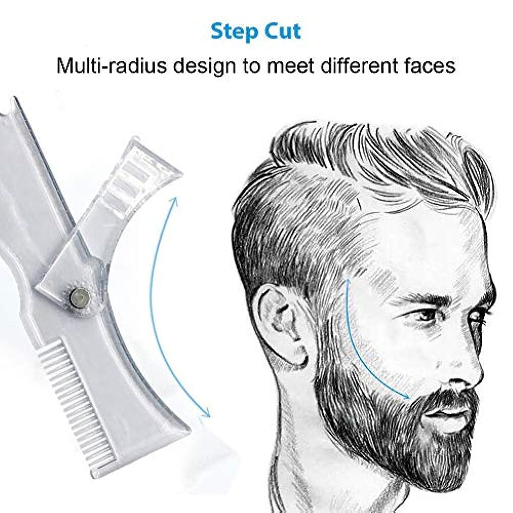 アパル電信苦ACHICOO ひげ櫛 回転 ひげ ブラシ 形状テンプレート 櫛 調整可能 スタイリング 角度 モデリング 理髪ツール 男性 メンズ