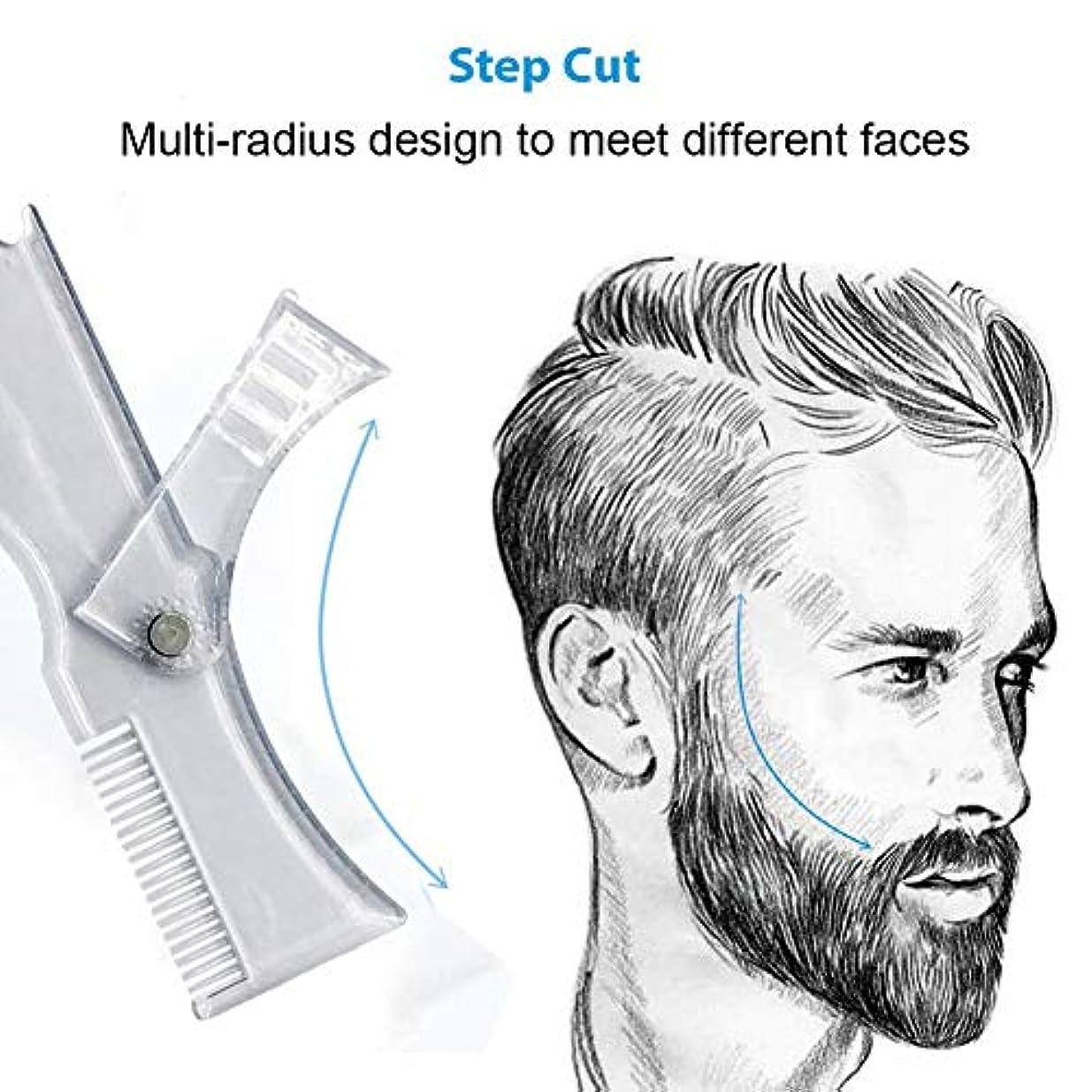 グリット活力違うACHICOO ひげ櫛 回転 ひげ ブラシ 形状テンプレート 櫛 調整可能 スタイリング 角度 モデリング 理髪ツール 男性 メンズ