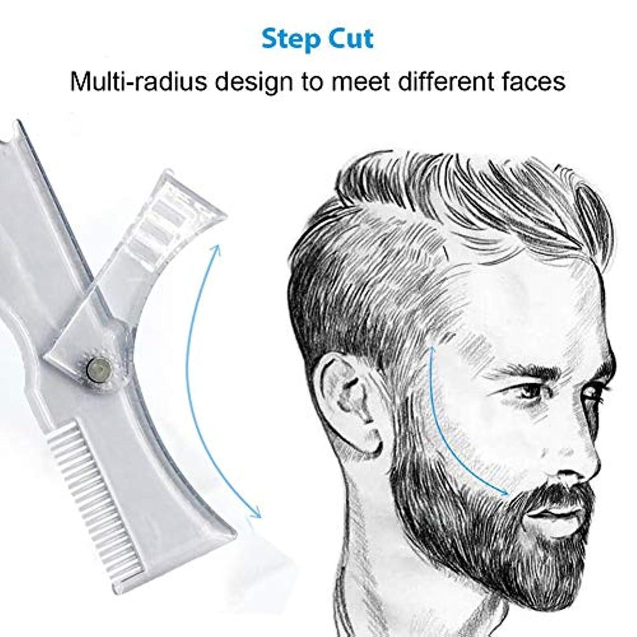 満了パール成分ACHICOO ひげ櫛 回転 ひげ ブラシ 形状テンプレート 櫛 調整可能 スタイリング 角度 モデリング 理髪ツール 男性 メンズ