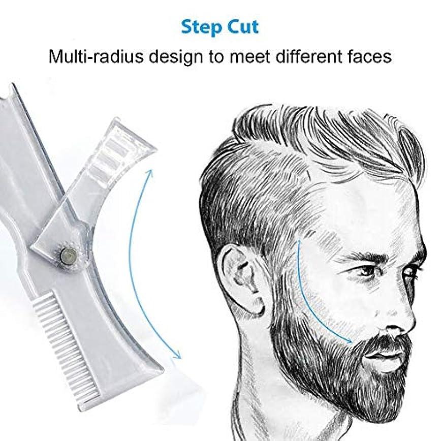 自然電話備品ACHICOO ひげ櫛 回転 ひげ ブラシ 形状テンプレート 櫛 調整可能 スタイリング 角度 モデリング 理髪ツール 男性 メンズ