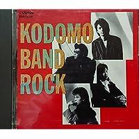 KODOMO BAND ROCK