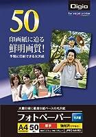 ナカバヤシ 写真用紙 フォトペーパー 光沢紙 A4 50枚 厚手・強光沢 JPEC-A4-50