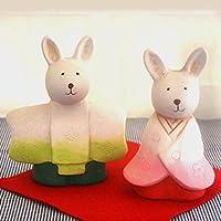 素朴な素焼きの雛人形「うさぎの立ち雛」ひな祭り陶人形~桃の節句に