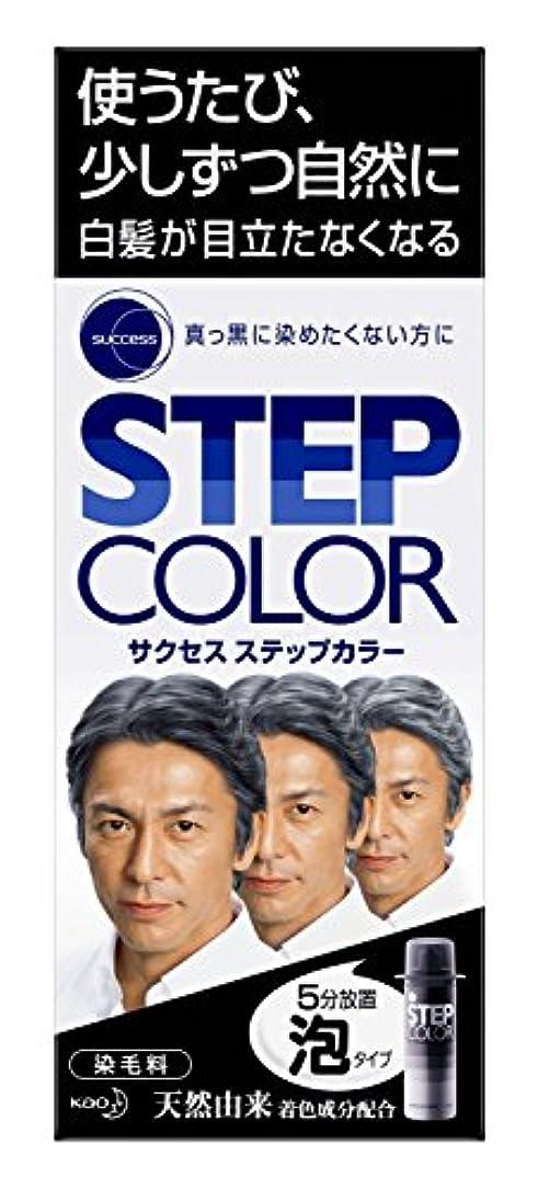 研磨剤人気リフレッシュ【まとめ買い】サクセス ステップカラー 110g ×3個セット