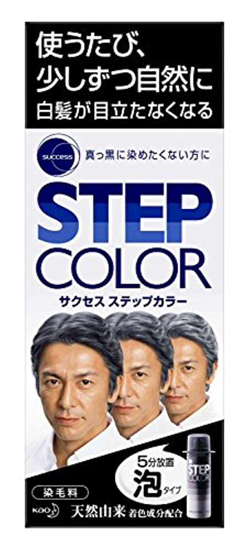 藤色ソーセージ女王【まとめ買い】サクセス ステップカラー 110g ×3個セット