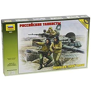 ズベズダ 1/35 ロシア軍 戦車兵セット 現用タイプ プラモデル ZV3615