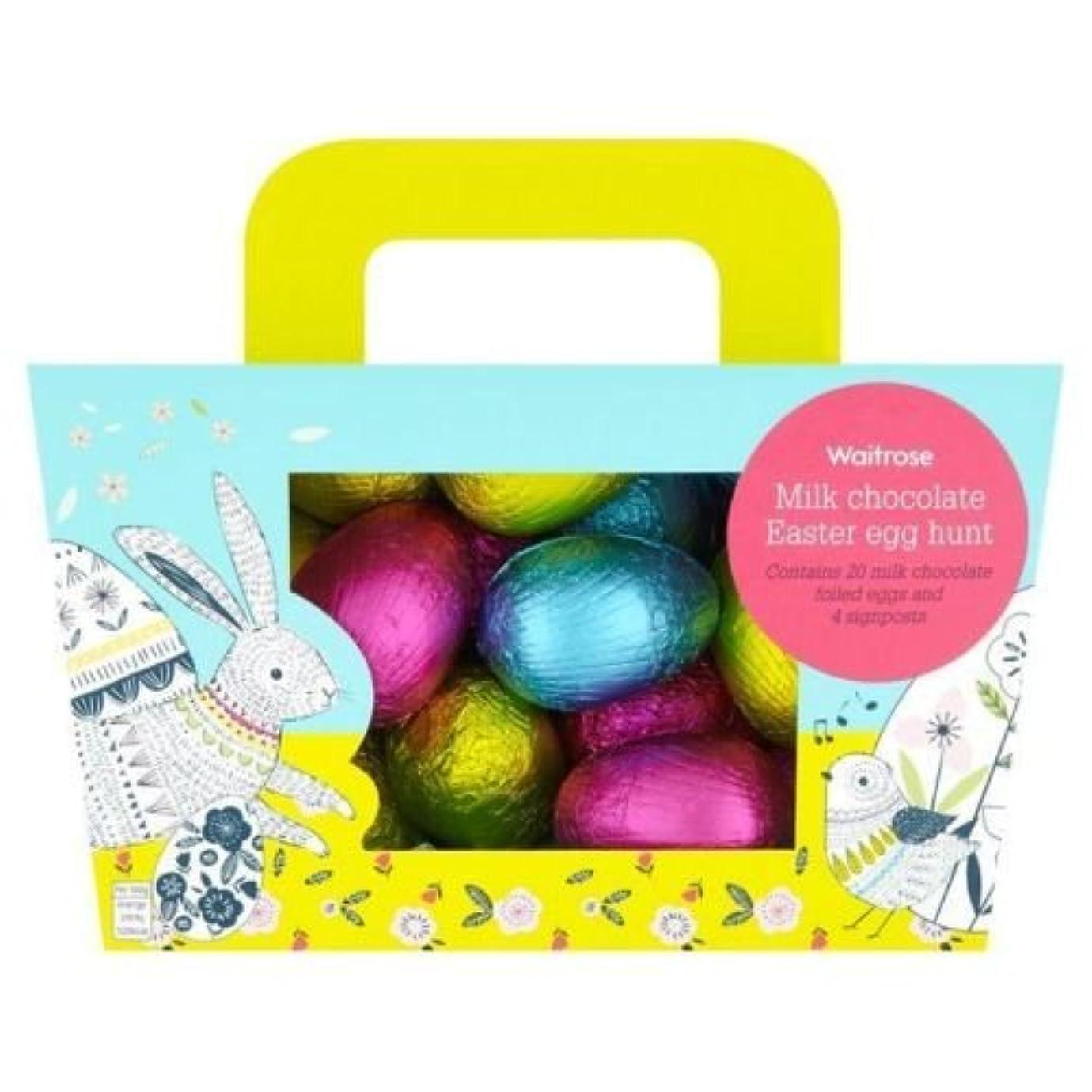 収容する天国調停するWaitrose Chocolate Easter Egg Hunt Box 320g - チョコレートイースターエッグハントボックス320g