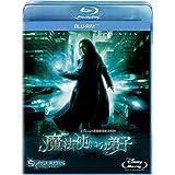 魔法使いの弟子 [Blu-ray]