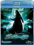 魔法使いの弟子[Blu-ray/ブルーレイ]
