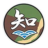 GPM-6 ガールズ&パンツァー 知波単学園校章マグネット