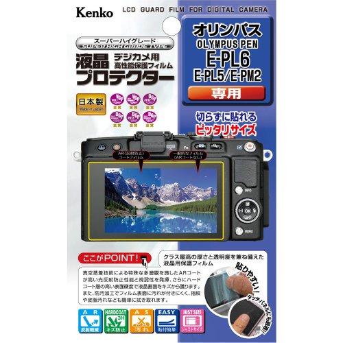 Kenko 液晶保護フィルム 液晶プロテクター OLYMPUS PEN Lite E-PL6/E-PL5/E-PM2用 KLP-OEPL6