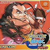ドリコレ CAPCOM VS. SNK MILLENNIUM FIGHT 2000 PRO