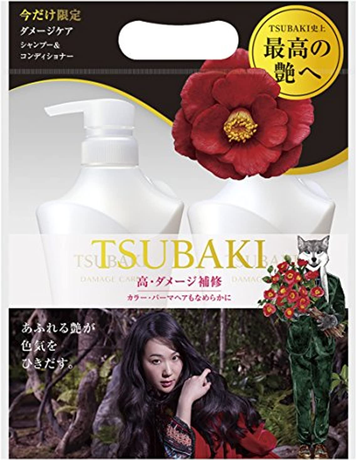 程度殉教者カート【本体セット】TSUBAKI ダメージケア シャンプー&コンディショナージャンボペアセット