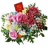 翌日お届け フラワー ギフト 誕生日のお祝いに 明るく カラフルな 生花 フラワーアレンジメント Happy birthday ピック付(pr-wa-birth)