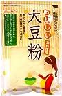 【爆下げ】ホッカン おいしい大豆粉 200g×5袋が激安特価!