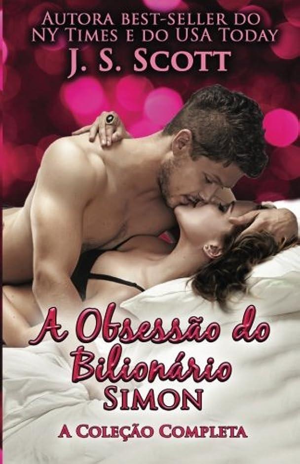 きょうだいジェムエコーA Obsessao Do Bilionario: Breakup Stress Reliever Adult Coloring Book (Obsessão Do Bilionário)