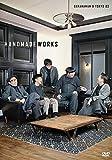 バナナマン×東京03 handmade works 2019 [DVD]