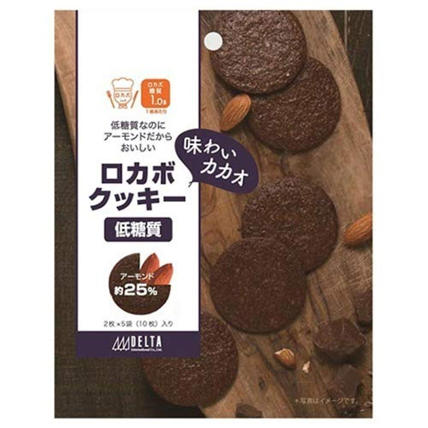 苗オークランド靴下ロカボクッキー味わいカカオ 10枚