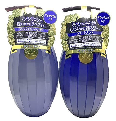 ギフト リペア シャンプー&リペア トリートメント ヌーディーローズの香り  各500ml(ノンシリコン)