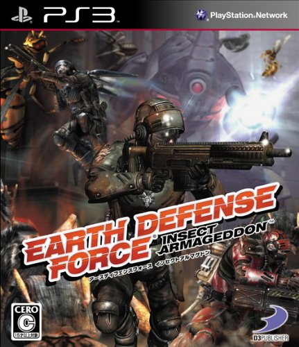 EARTH DEFENSE FORCE: INSECT ARMAGEDDON - PS3の詳細を見る