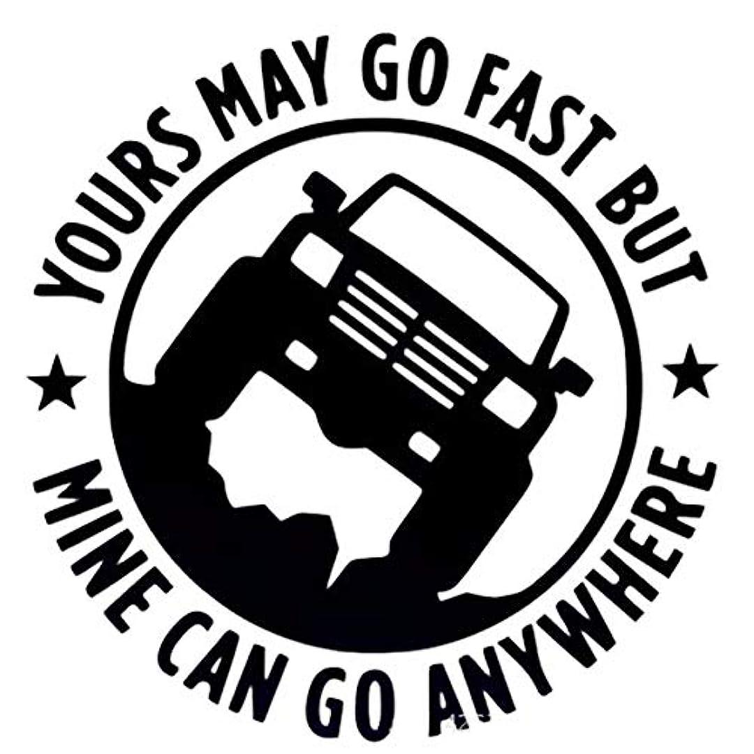 キャプション目的ステップリフレクティブYOURS MAY GO FAST BUTカーステッカーカーオフロードスタイリング安全警告ステッカーカーデカールアクセサリー-ブラック