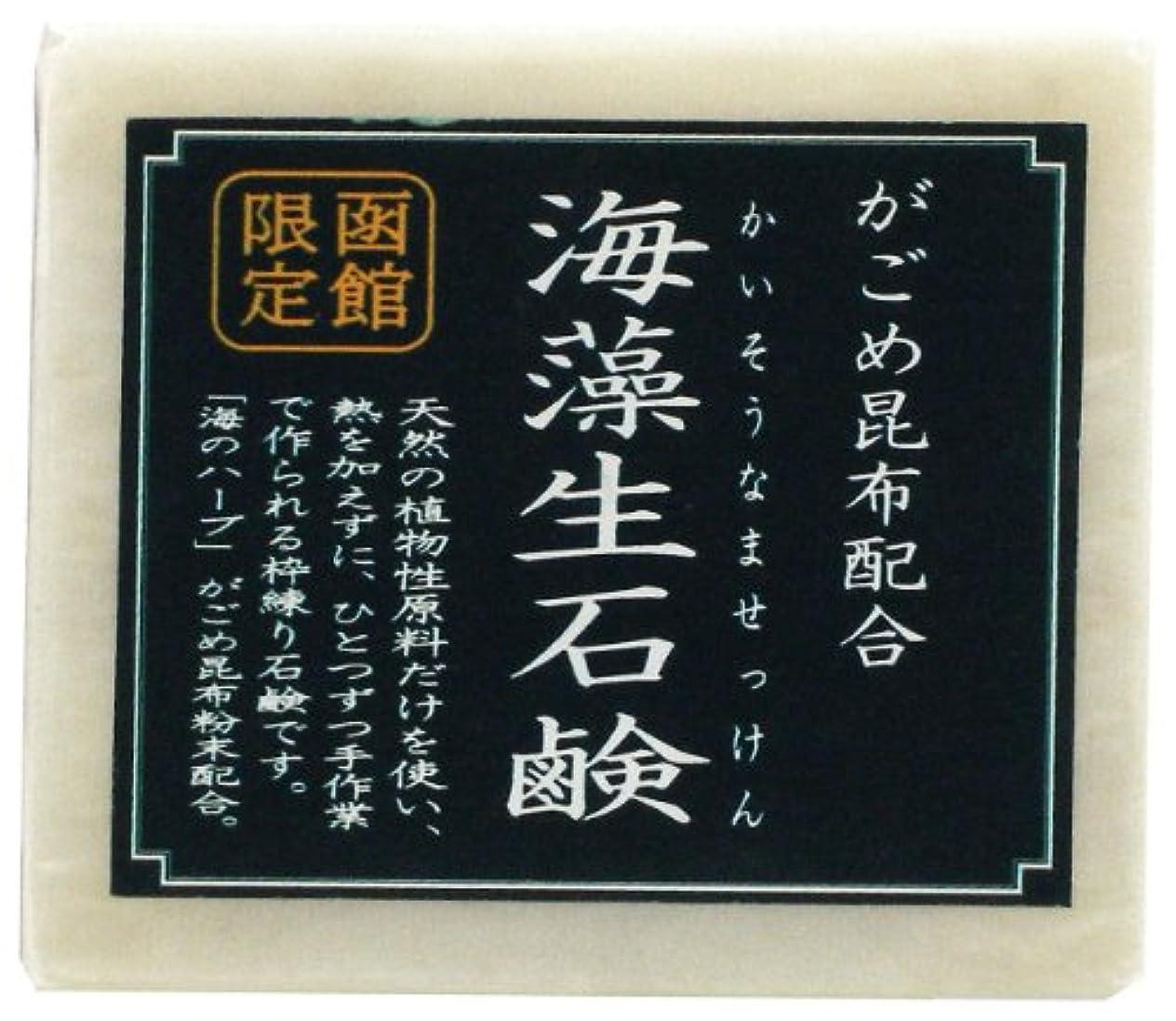 摘むお茶歴史バイオクリエイト 海藻生石鹸 85g