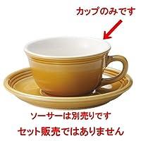 カントリーサイド アンバー 片手スープカップ [ L 15 x S 12.1 x H 6.4cm ] 【 スープカップ 】 【 飲食店 レストラン ホテル カフェ 洋食器 業務用 】