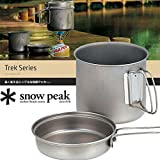 SNOWPEAK スノーピーク チタントレック900 Trek 900 Titanium 〔調理器具 キャンプ用品 クッカー コッヘル〕 (NC):SCS-008T