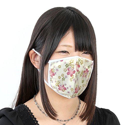 かわいい伊達マスク 花粉症・風邪対策に 機能性も高く洗える布...