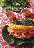 はじめてのベトナム料理 ふだんのごはんとおつまみ、デザート 画像