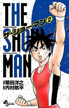 THE SHOWMANの最新刊