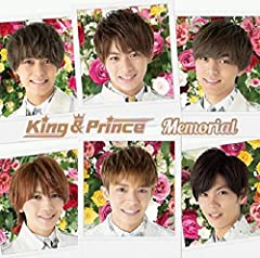 King & Prince「Glass Flower」のジャケット画像
