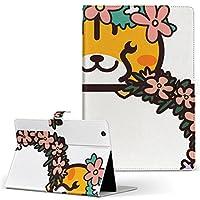 dtab Compact d-02K docomo ドコモ タブレット 手帳型 タブレットケース タブレットカバー カバー レザー ケース 手帳タイプ フリップ ダイアリー 二つ折り 009876