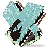 KEIO ケイオー HTC J butterfly HTL23 カバー 手帳型 狼 オオカミ HTCJ 手帳 童話 HTC ケース J ケース butterfly ケース HTL23 ケース 美女と野獣 シルエット 水色 エイチティーシー 手帳型ケース バタフライ 手帳型ケース ittn美女と野獣シルエット水色t0177