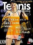 月刊テニスマガジン 2016年 05月号 [雑誌]