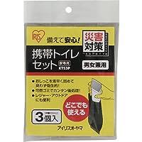 アイリスオーヤマ/IRIS 携帯トイレセット 3個入り(4171101) KTS [その他]