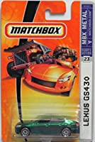 2007 Matchbox -#23 Lexus GS430 Green 55th Anniversary Limited Edition Collectibles Collector Car by Matchbox