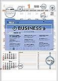 ビジネス文字月表 2021年 カレンダー 壁掛け CL-1044