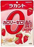 ラカント カロリーゼロ飴 シュガーレス いちごミルク味 110g