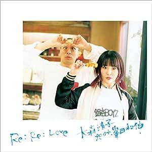 【メーカー特典あり】 Re: Re: Love   大森靖子feat.峯田和伸(CD+DVD)(ICカードステッカー付)