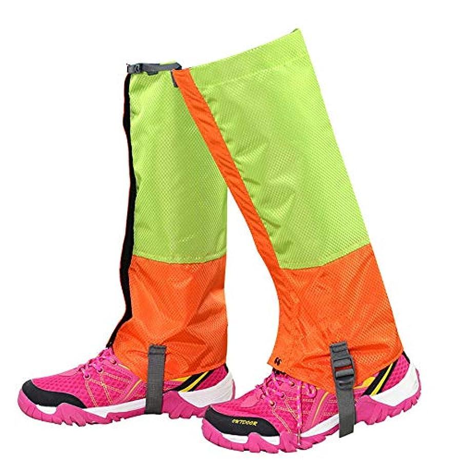 信頼できる枯渇する母性防水靴カバー レインシューズカバー足のガーター防水ハイキングゲーター耐久性の高いレギンス通気性の高いレッグカバーラップ用男性女性子供用マウンテントレッキングスキーウォーキング登山狩猟 - 1ペアの靴カバー雨雪 (色 : Green+orange, サイズ : Medium)