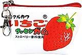 ティーズファクトリー 三角 ミニ ポーチ お菓子 シリーズ マルカワ フーセンガム いちご 5×11.5×6.8cm