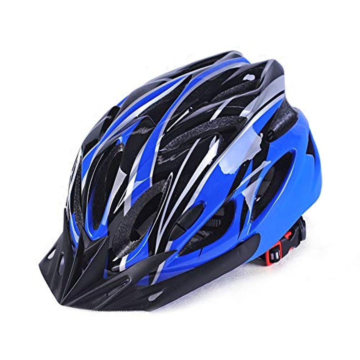 遊びます夕暮れスポーツをする自転車用ヘルメット超軽量 男性と女性のサイクリングロードのための調節可能な軽量マウンテンバイクレーシングヘルメット付き自転車ヘルメット オフロード自転車用保護帽 (色 : Blue black)